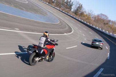 【ドゥカティ ムルティストラーダV4S 試乗】歴代最大の進化!市販バイク初のACCを試す…丸山浩