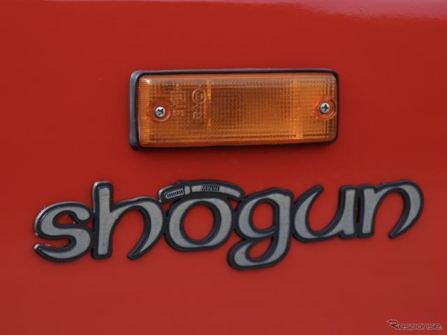 三菱ショーグン初代《photo by Mitsubishi Motors》