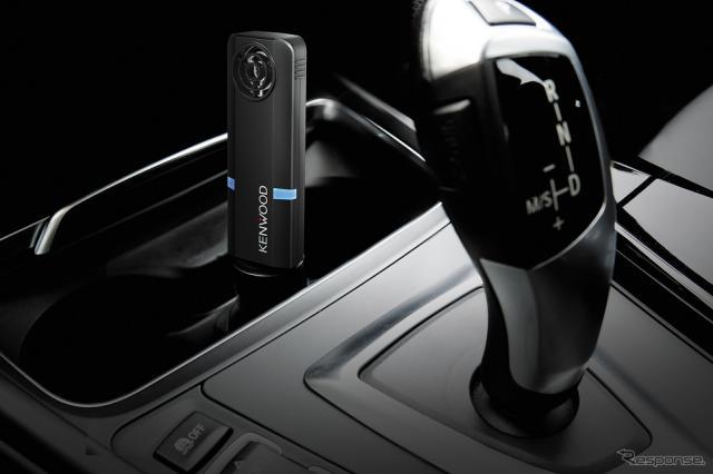 USBから給電を行うポータブルタイプの「CAX-DM01」《PHOTO:ケンウッド》