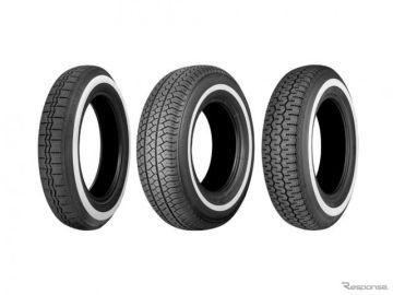 ミシュラン、クラシックカー用ホワイトウォールタイヤを復刻…4月より順次発売