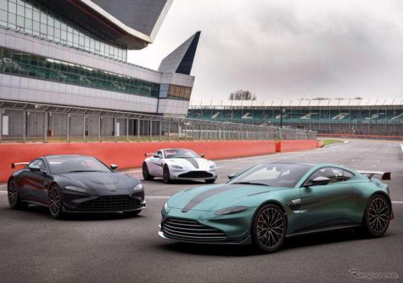 アストンマーティン、F1セーフティカーを公道仕様に…史上最強535馬力、ヴァンテージF1エディション