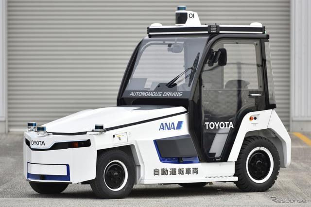 新開発の自動運転トーイングトラクター《写真提供 豊田自動織機》