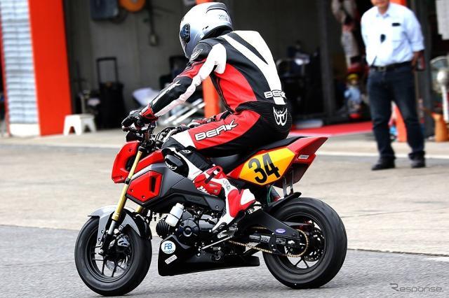 Motoフェスティバルイメージ《写真提供 モビリティランド》