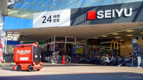 日本初! ロボットが公道を経由してスーパーの商品配送、横須賀市で開始 楽天×西友