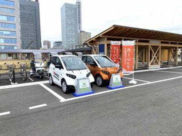 さいたま市で超小型EVシェアリング実証実験を実施へ…ENEOSなど