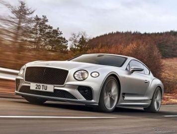 ベントレー コンチネンタルGT 新型に頂点「スピード」、12気筒ツインターボは659馬力…欧州発表