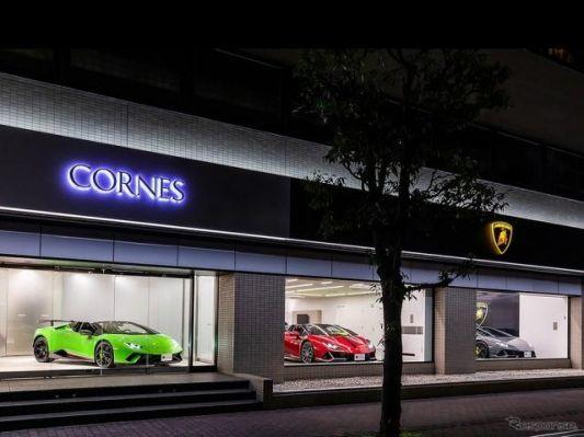 コーンズ、港区芝浦にランボルギーニの大型拠点開設