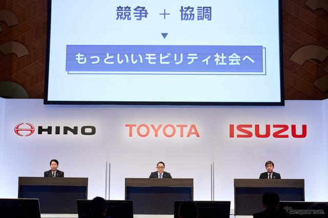 向かって左から:日野自動車の下義生代表取締役社長、トヨタ自動車の豊田章男代表取締役社長、いすゞ自動車の片山正則代表取締役社長《写真提供 トヨタ自動車》