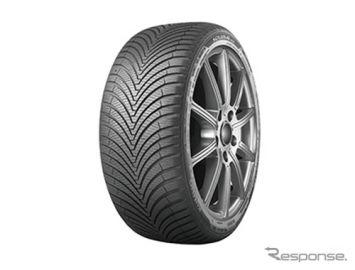 クムホ、オールシーズンタイヤ「ソルウス 4S HA32」発売…ドライ&ウェット性能強化