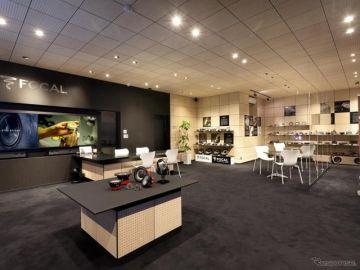 フォーカル プラグ&プレイ本店、BEWITH全商品のカスタムインストレーション開始へ