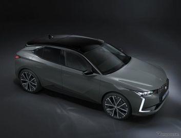 3年ぶり復活の『DS 4』、発売記念限定車を発表---予約受注を欧州で開始