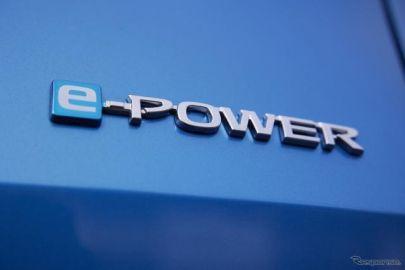 日産、e-POWERの中国導入を発表へ…上海モーターショー2021