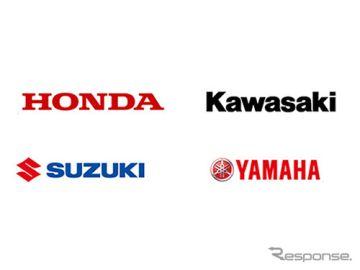 国内4メーカー、電動二輪車用交換式バッテリーの共通仕様で合意