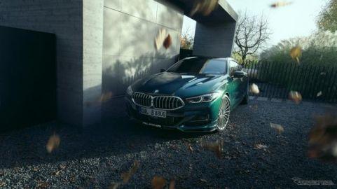 アルピナ、621馬力の『B8グランクーペ』発表…BMW 8シリーズ がベース
