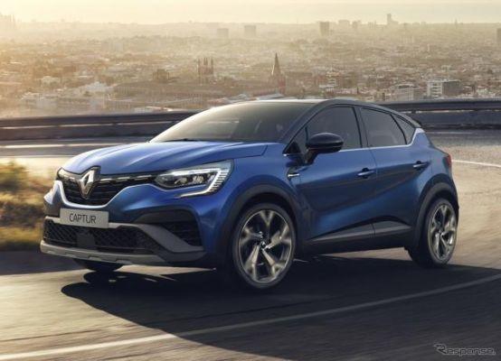 ルノー キャプチャー 新型、「ハイブリッド」は燃費が最大40%向上…欧州発売