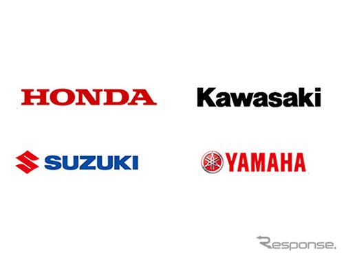 本田技研工業、川崎重工業、スズキ、ヤマハ発動機《写真提供 ホンダ》