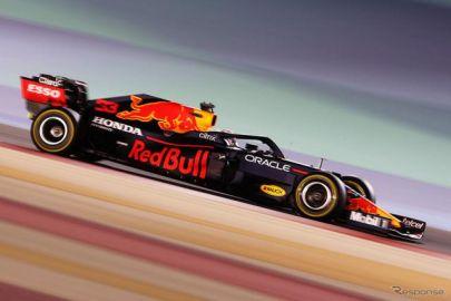 【F1 バーレーンGP】フリー走行2回目はレッドブル・ホンダのフェルスタッペンがトップ…アルファタウリ・ホンダの角田は7番手