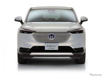 ホンダ HR-V 新型、デザインの詳細を公表 2021年後半欧州導入