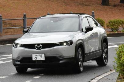 補助金80万円…EV購入と100%再エネ充電セット購入で 申請受付開始