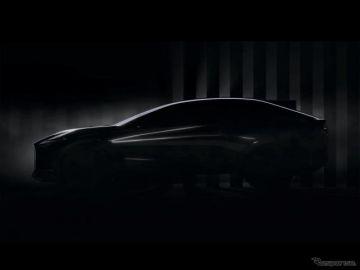 レクサスのコンセプトカー、ステアリングホイールが 3月30日発表