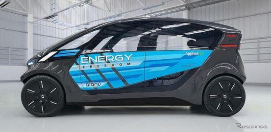 帝人がEVプロトタイプを発表---軽量・高強度素材を投入、豪社と共同開発