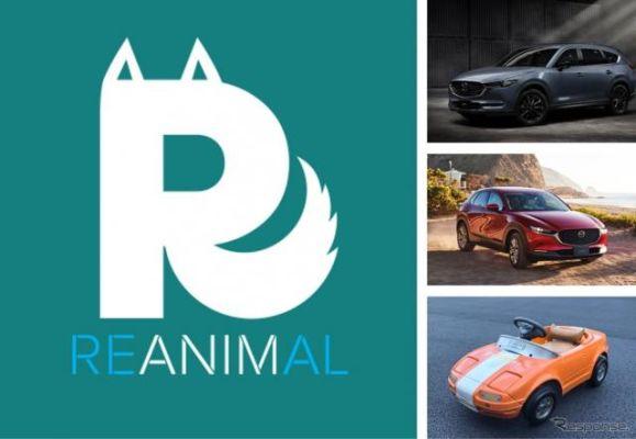 動物・ペット情報メディア「リアニマル」、マツダとコラボレーション…インターペット2021