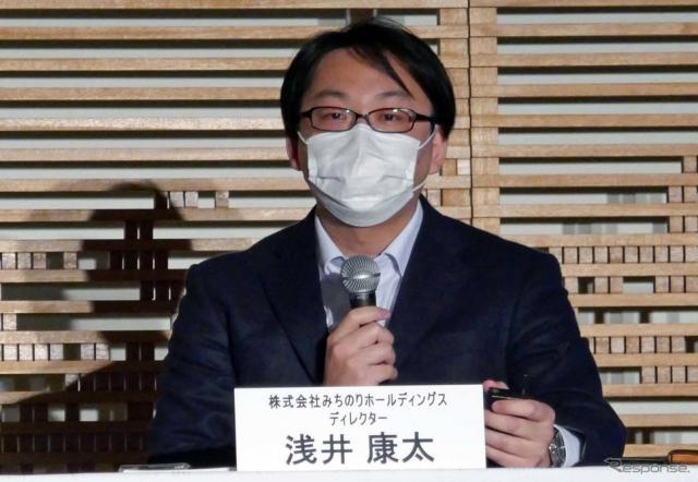 みちのりホールディングスの浅井康太ディレクター《写真撮影 会田肇》