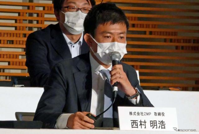 ZMPの西村明浩取締役《写真撮影 会田肇》