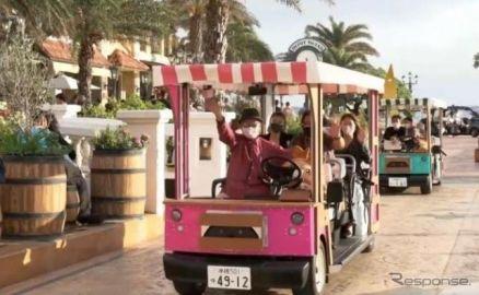 観光客向けに無人自動運転サービスを開始…運賃は無料 沖縄県北谷町
