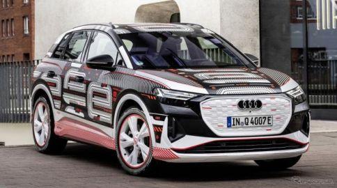 アウディの新型EV、『Q4 e-tron』…電動SUV 4月14日発表