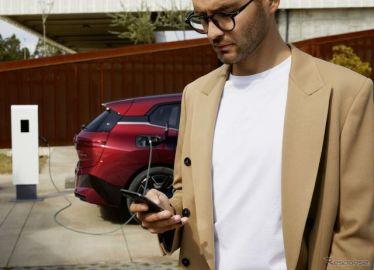 BMWとダイムラーの合弁、電動車向け充電サービスを拡大…新たな提携を発表
