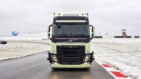 ボルボ、高速道路での自動運転トラック共同開発へ…戦略的提携を発表
