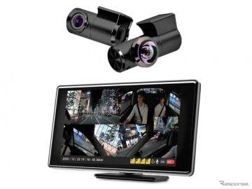 5インチモニターで映像確認、カメラ別体式全方位ドラレコ発売へ セイワ