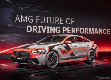メルセデスAMG GT、最強ハイブリッドは815馬力以上…「Eパフォーマンス」開発中