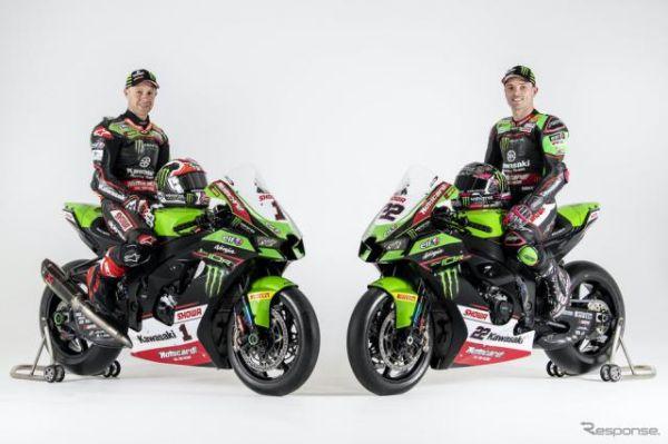 カワサキ、スーパーバイク世界選手権2021年マシンをローンチ