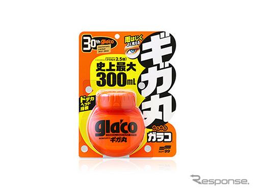 ぬりぬりガラコ ギガ丸《写真提供 ソフト99コーポ―レーション》