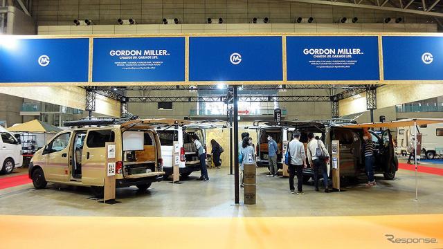 GORDON MILLER(ゴードン ミラー)…ジャパンキャンピングカーショー2021《写真撮影 大野雅人(Gazin Airlines)》