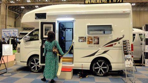 最新モデルと車中泊むけ土地活用サービスを提案するRVトラスト…ジャパンキャンピングカーショー2021