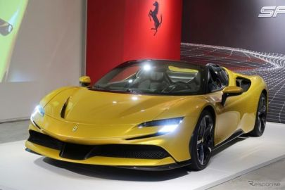 【フェラーリ SF90スパイダー】価格は5856万円から、デリバリーは2021年末からの予定