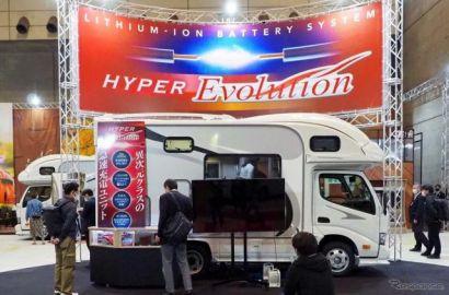 ナッツRV「ハイパーEVO」は走行4時間で満充電…ジャパンキャンピングカーショー2021