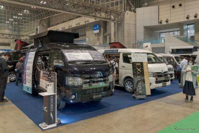 オフィスカー3車種、ケイワークスの軽・バン・トレーラー…ジャパンキャンピングカーショー2021