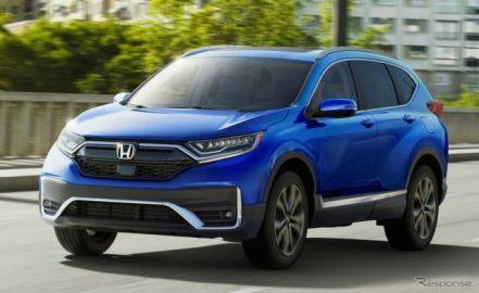 ホンダ米国販売は2年ぶりに増加…CR-V が31%増 2021年第1四半期