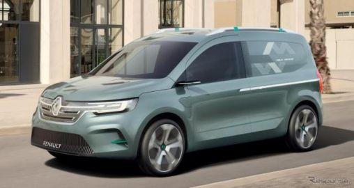 ルノー カングー 新型にEV、2022年に追加設定