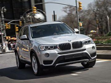 BMW X3 xDrive 20d、低圧燃料ポンプ不具合で再始動不能のおそれ…1万台をリコール