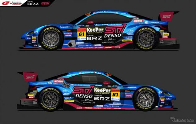 スバル BRZ 新型、2021年SUPER GT参戦車両のカラーリング発表