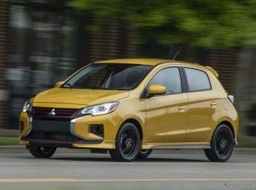 三菱自動車の米国販売、ミラージュ は49%増 2021年第1四半期