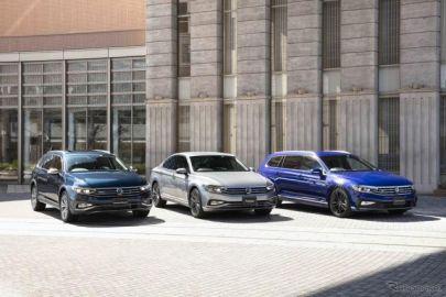 【VW パサート 改良新型】最新運転支援システムを採用、フロント・リヤ周りを刷新…価格429万9000円から発売
