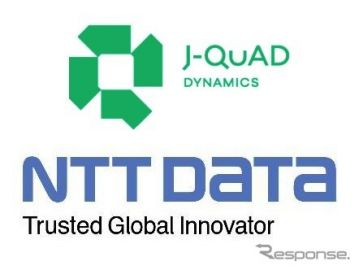 トヨタ系部品4社の自動運転ソフト会社、NTTデータグループと資本提携