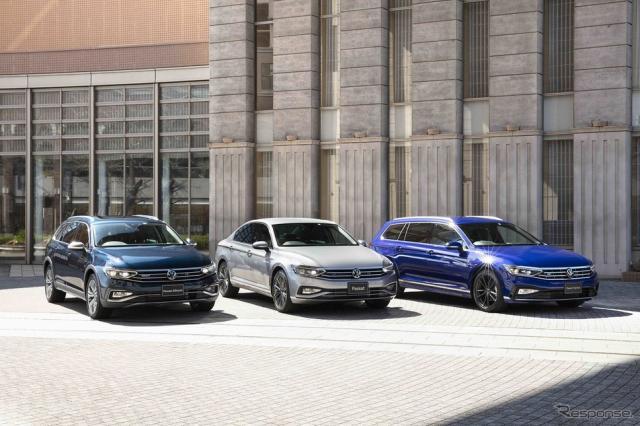 VW パサート オールトラック/パサート/パサート ヴァリアント《写真提供 フォルクスワーゲン グループ ジャパン》