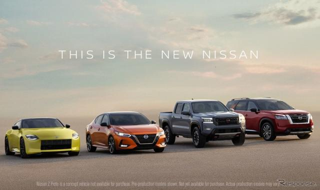 米日産の新型車。左からフェアレディZプロトタイプ、セントラ、フロンティア、パスファインダー。《photo by Nissan》